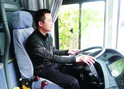 首汽比滴滴强!北京大巴包车司机篇插图