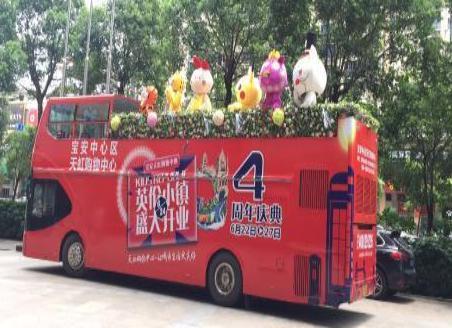 首汽北京大型活动包车,解决多人多天多地用车插图