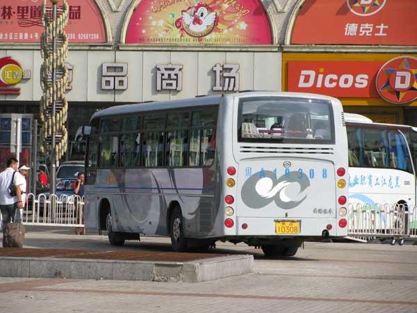 深圳企业拼车,开创企业通勤班车拼车模式插图