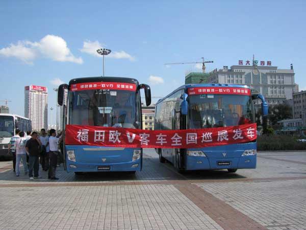 贵州公交屡屡出事?大巴包车需要注意什么?插图